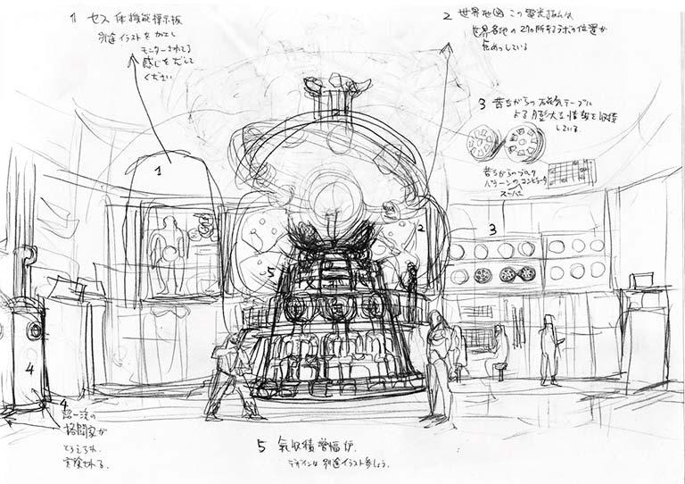 SFIV_Stages_Concept_Art_15.jpg
