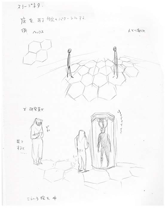 SFIV_Stages_Concept_Art_18.jpg
