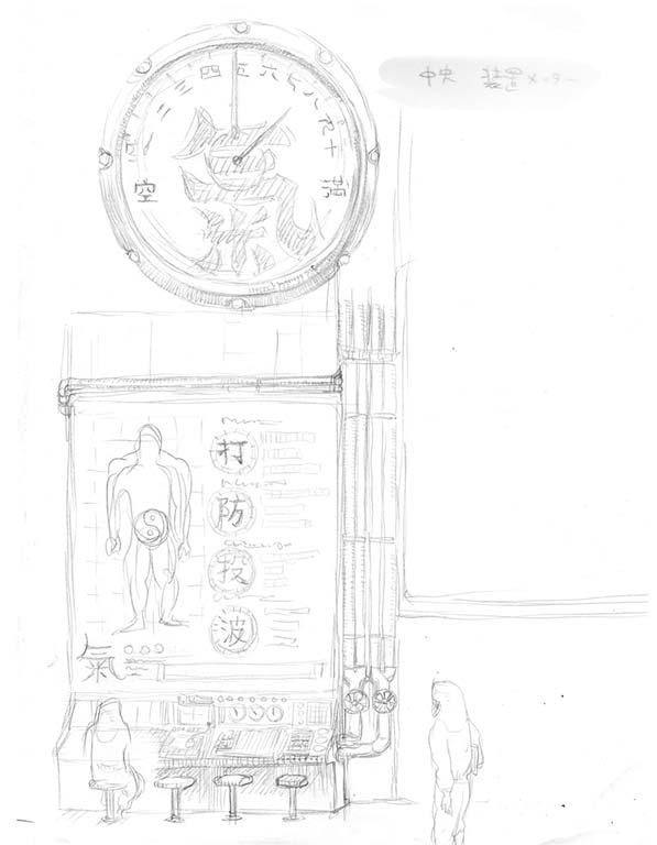 SFIV_Stages_Concept_Art_19.jpg