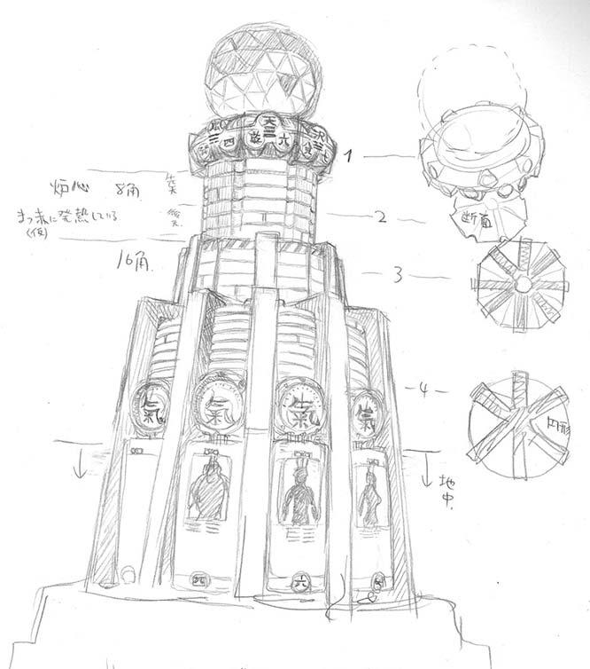 SFIV_Stages_Concept_Art_20.jpg